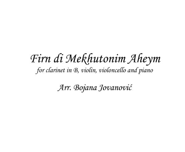 Firn di Mekhutonim Aheym (Klezmer) - Sheet Music