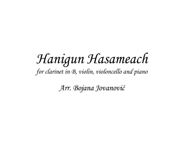 Hanigun Hasameach (Klezmer) - Sheet Music